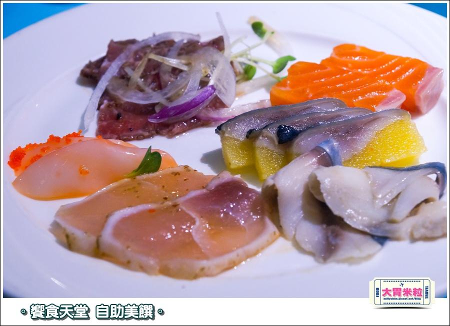 饗食天堂京站店0073.jpg