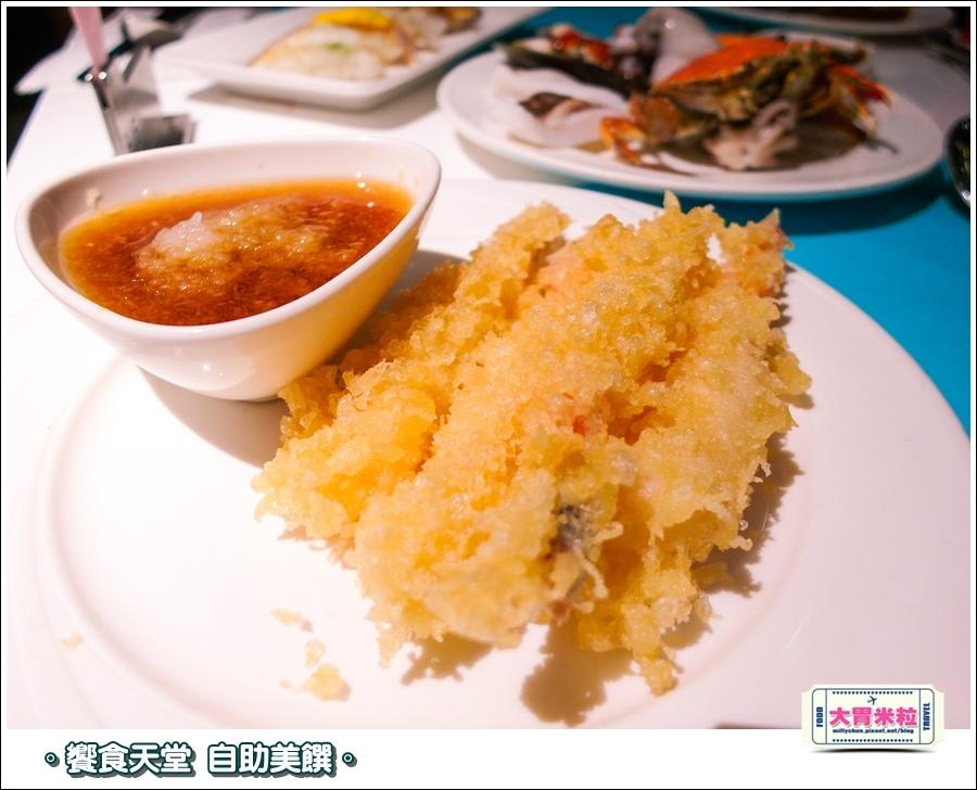 饗食天堂京站店0080.jpg