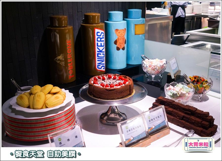 饗食天堂京站店0092.jpg
