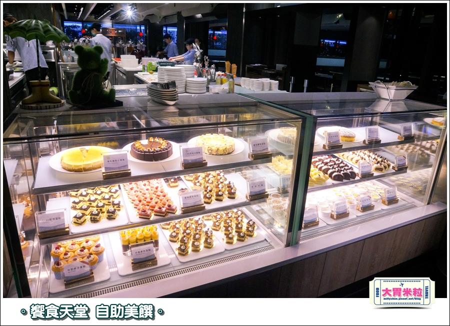 饗食天堂京站店0097.jpg