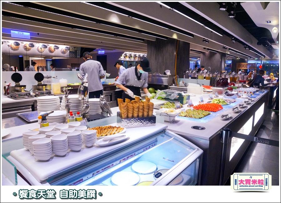 饗食天堂京站店0107.jpg