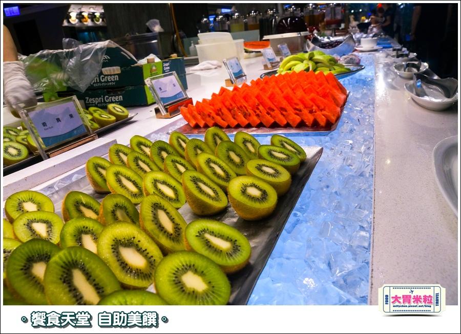 饗食天堂京站店0108.jpg