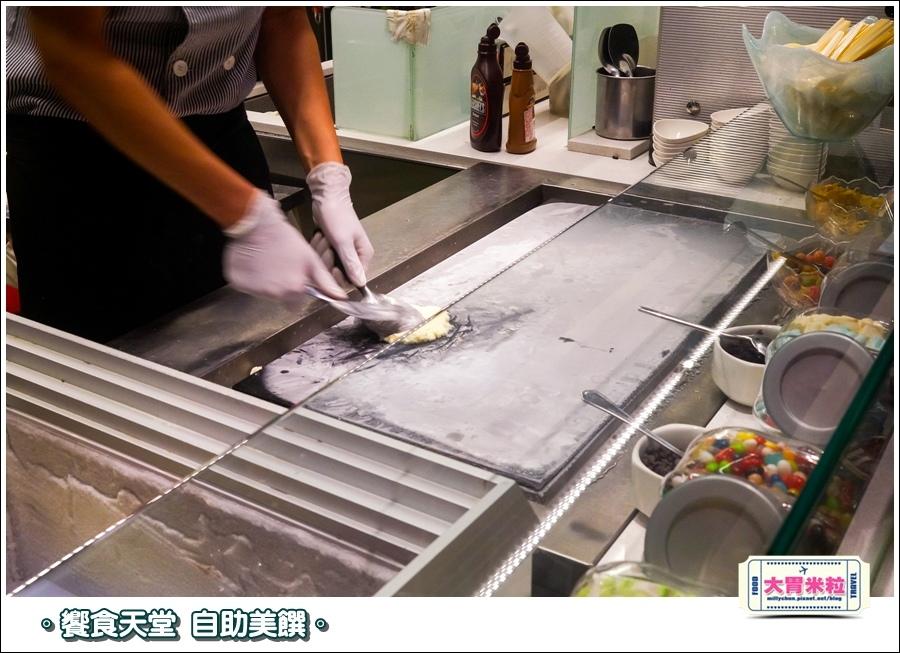 饗食天堂京站店0112.jpg