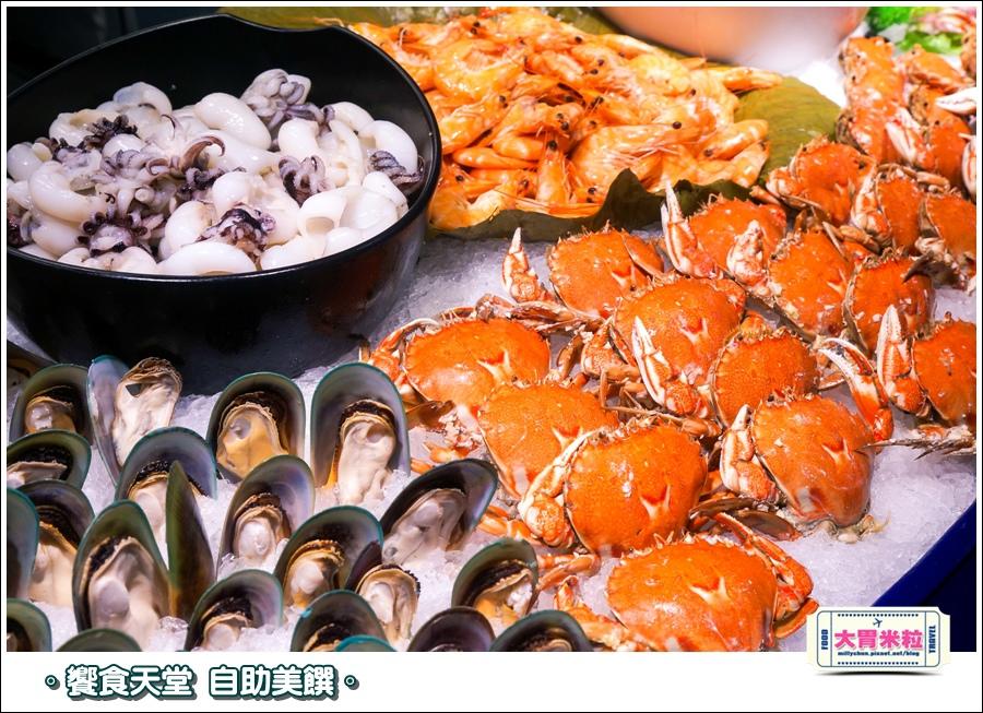 饗食天堂京站店0115.jpg