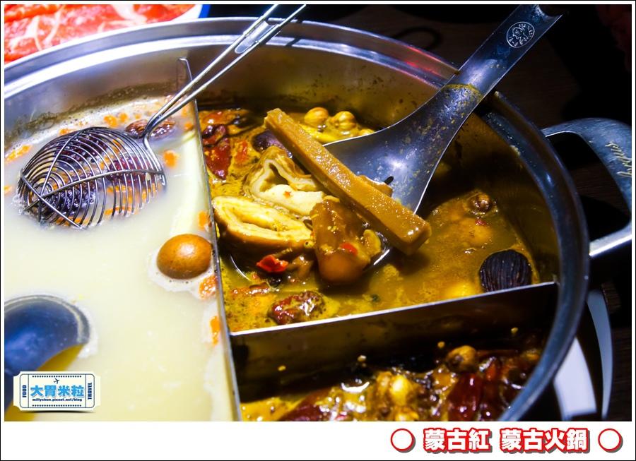 蒙古紅蒙古火鍋0056.jpg