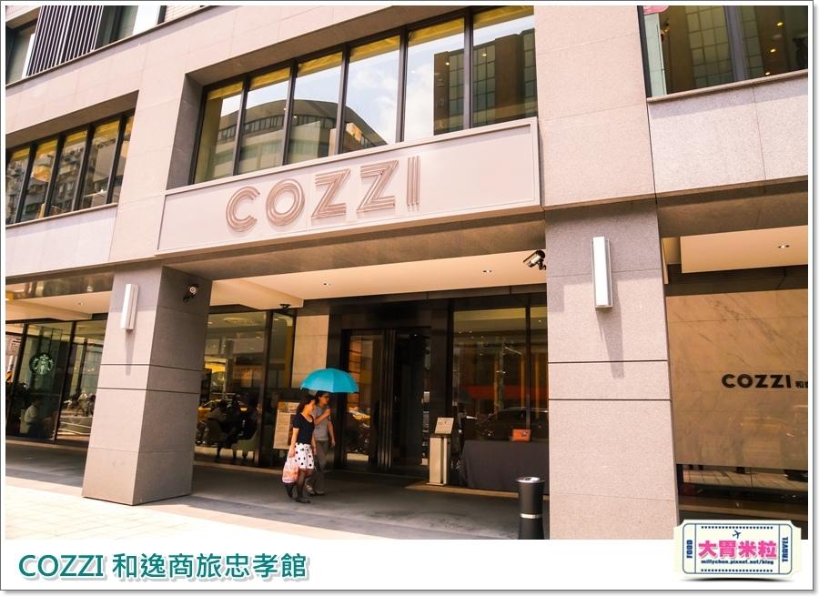 COZZI 和逸商旅忠孝館0007.jpg