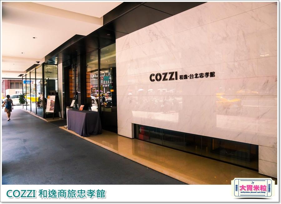 COZZI 和逸商旅忠孝館0008.jpg