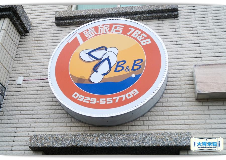 澎湖七號旅店l0003.jpg