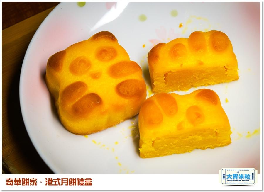 奇華餅家港式月餅禮盒0027.jpg