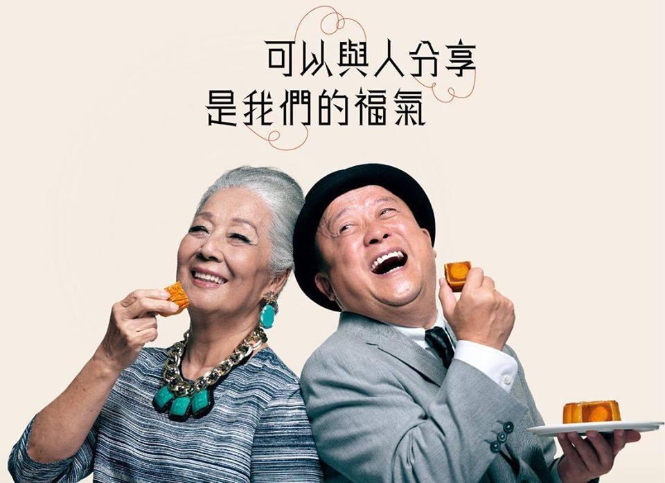 奇華餅家港式月餅禮盒001 (2).jpg