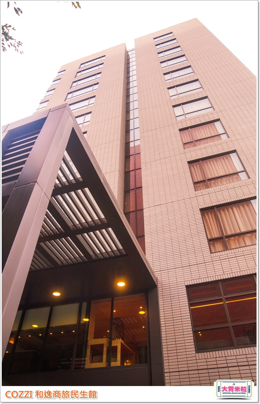 COZZI 和逸商旅民生館0026.jpg