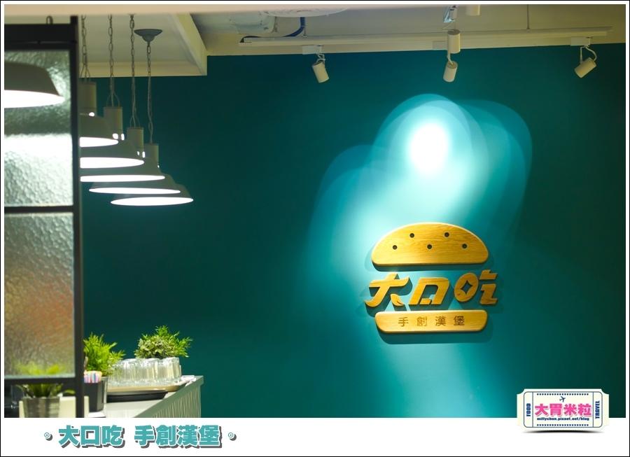 大口吃手創漢堡0008.jpg