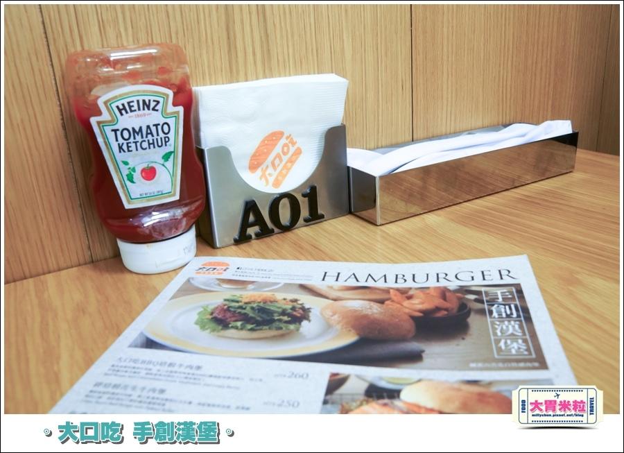 大口吃手創漢堡0014.jpg