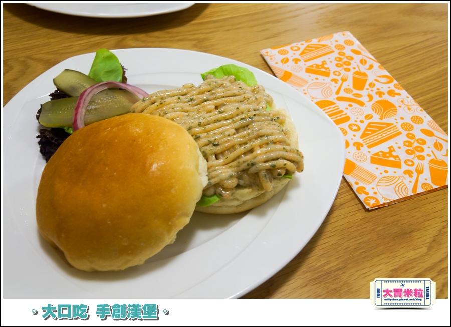 大口吃手創漢堡0021.jpg