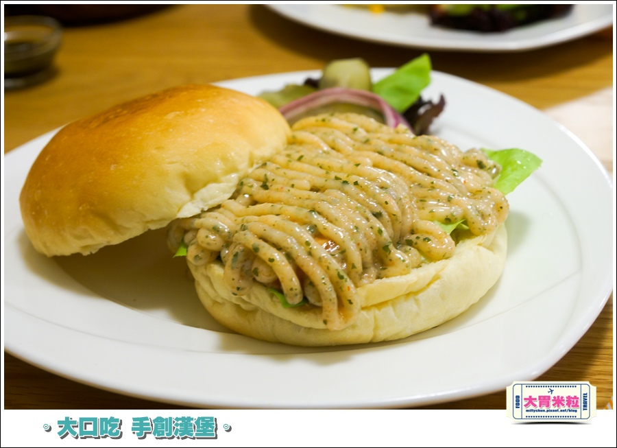 大口吃手創漢堡0022.jpg