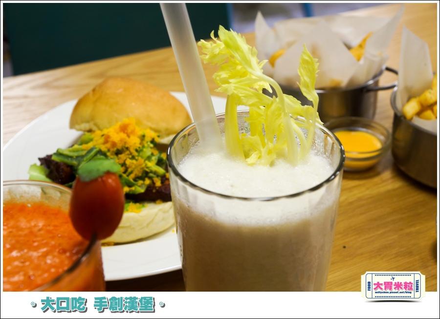 大口吃手創漢堡0037.jpg