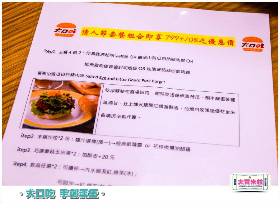 大口吃手創漢堡0056.jpg