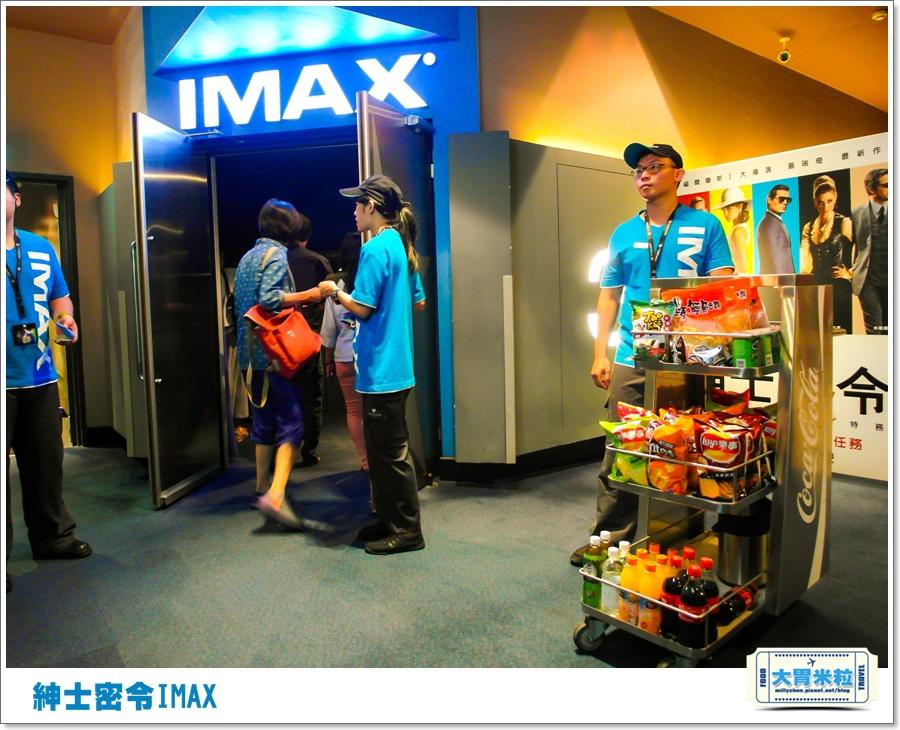 紳士密令IMAX0004.jpg