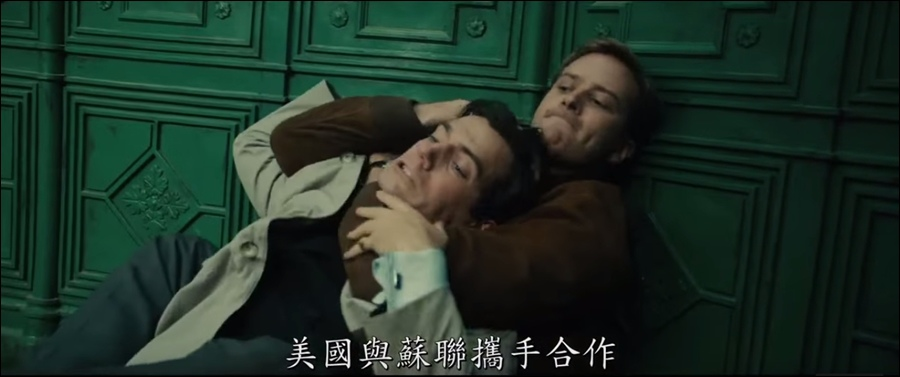 紳士密令IMAX0012.jpg