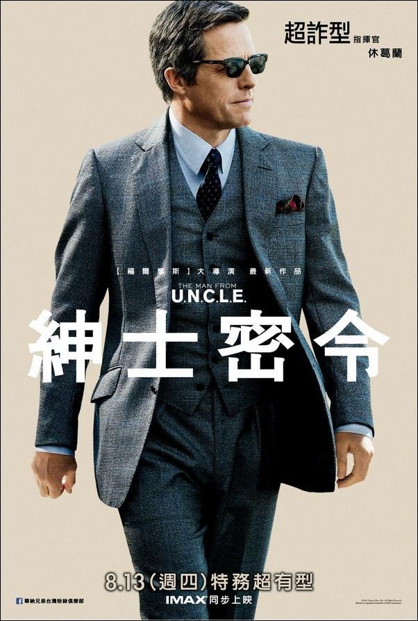 紳士密令IMAX0010.jpg