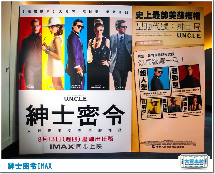 紳士密令IMAX0017.jpg
