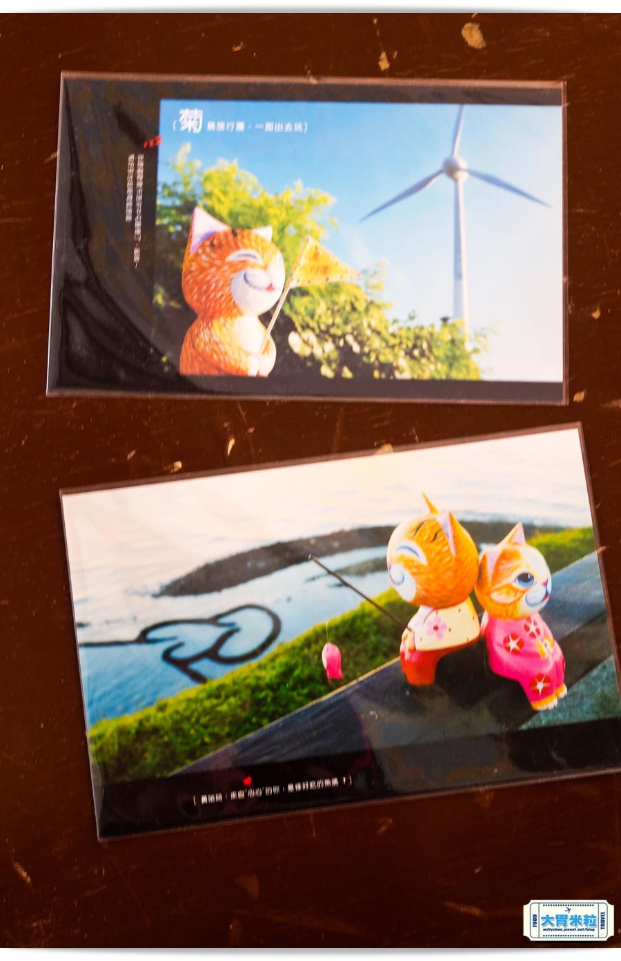 O2Trave散策明信片野餐l0045.jpg
