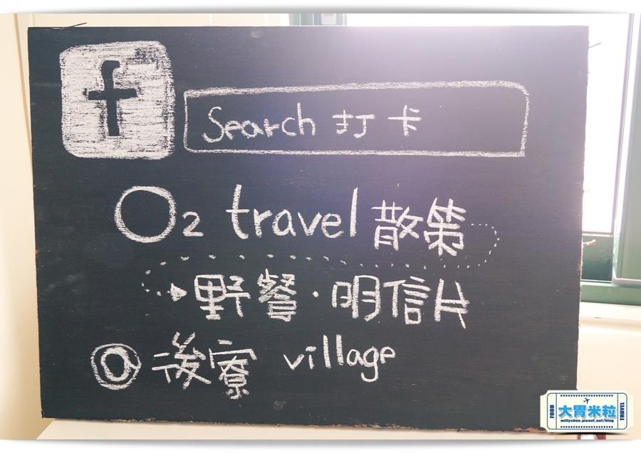 O2Trave散策明信片野餐l0049.jpg
