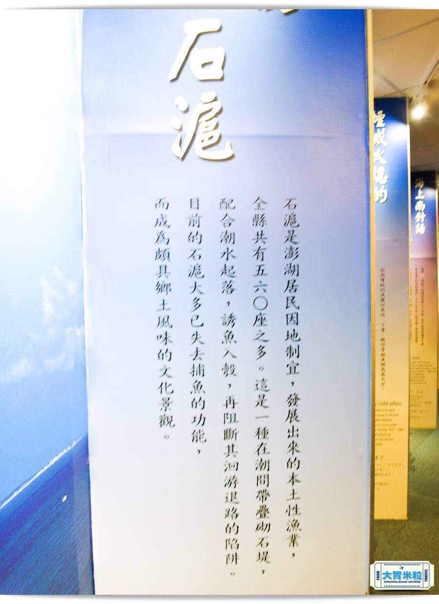 澎湖隘門沙灘0068.jpg