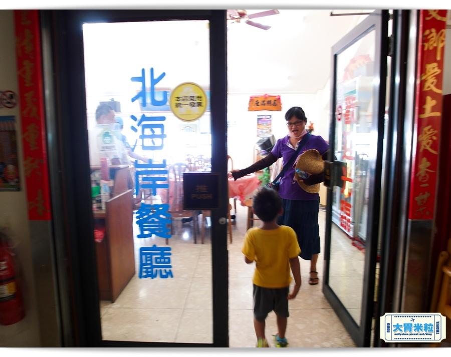 澎湖北海岸餐廳0001 (7).jpg