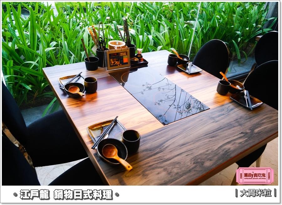 江戶龍鍋物和平店0009.jpg