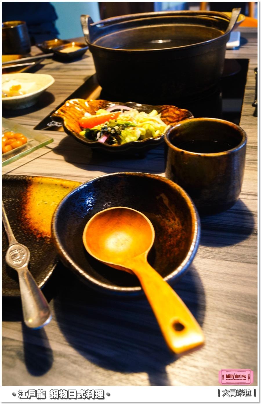 江戶龍鍋物和平店0016.jpg