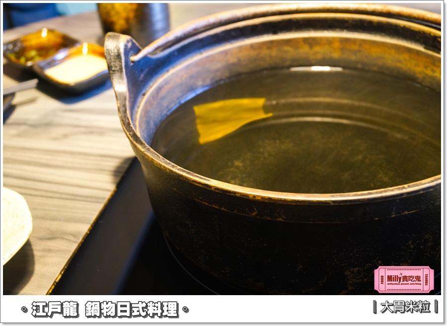 江戶龍鍋物和平店0040.jpg