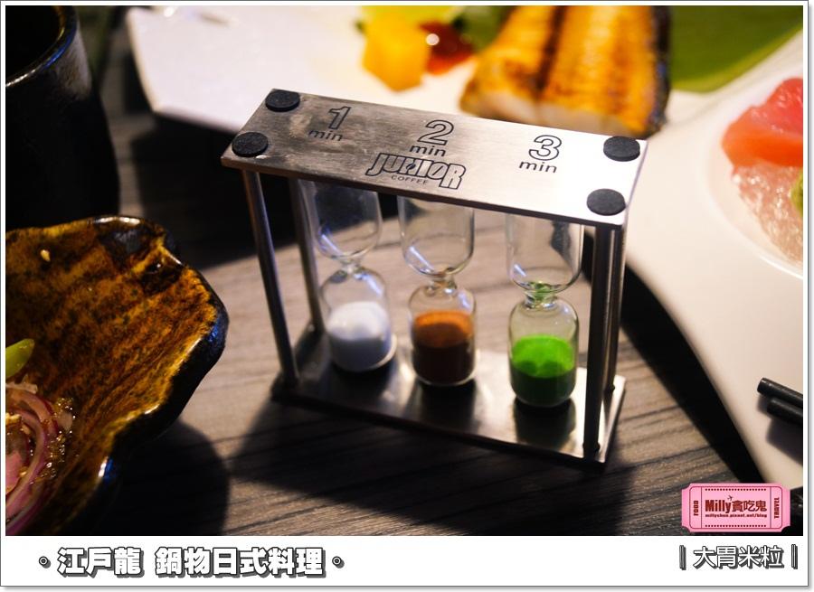 江戶龍鍋物和平店0045.jpg