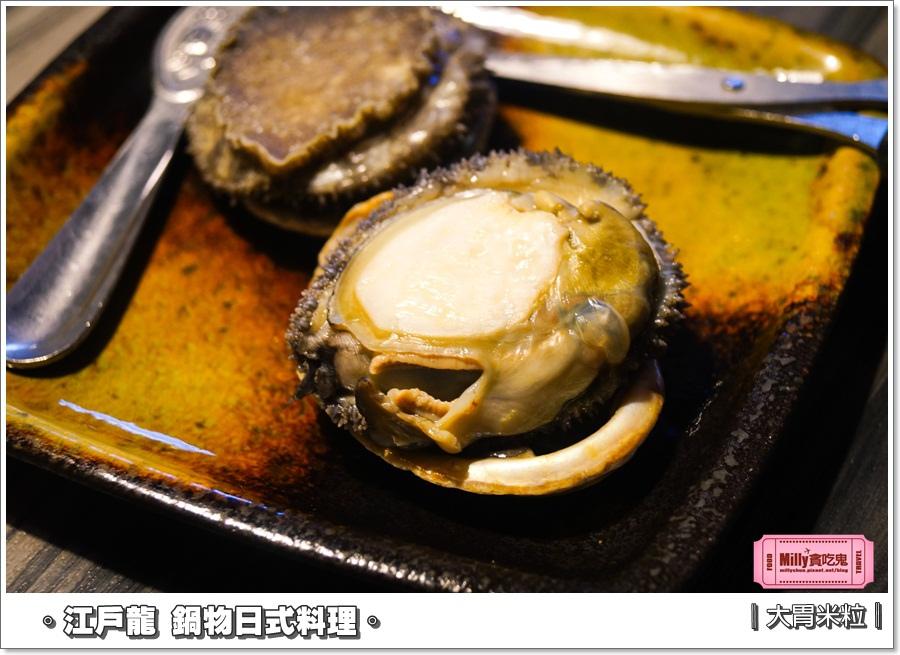 江戶龍鍋物和平店0054.jpg