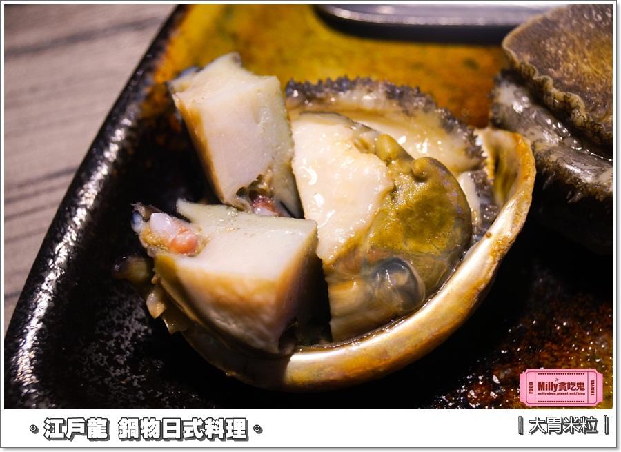 江戶龍鍋物和平店0056.jpg