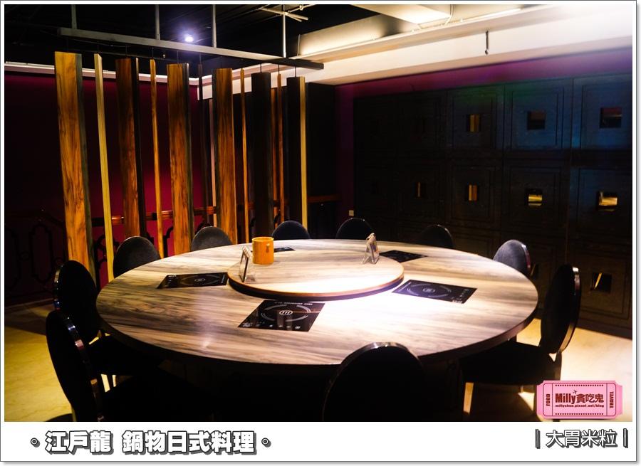 江戶龍鍋物和平店0073.jpg