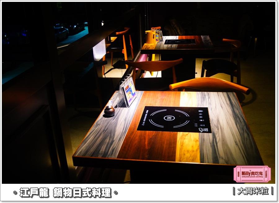 江戶龍鍋物和平店0074.jpg