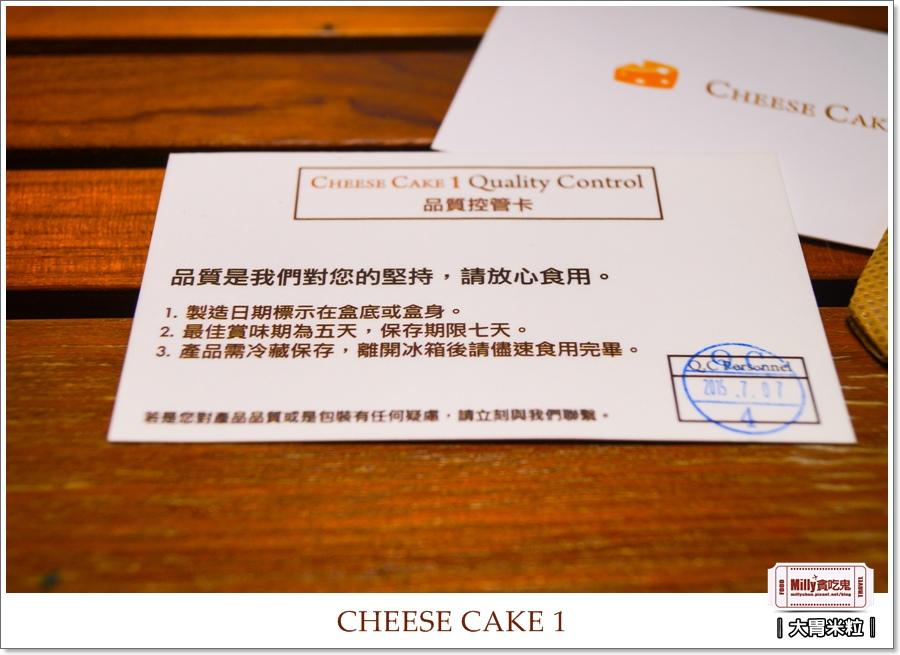 CHEESE CAKE1 曼波五號0009.jpg