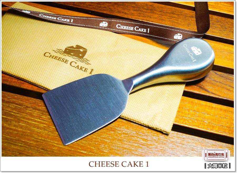 CHEESE CAKE1 曼波五號0011.jpg