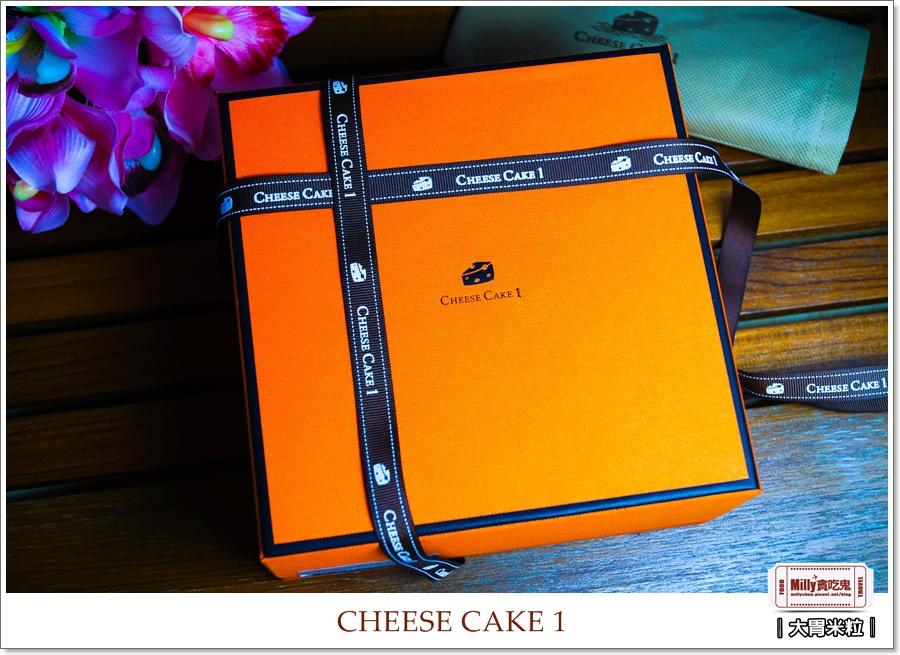 CHEESE CAKE1 曼波五號0005.jpg