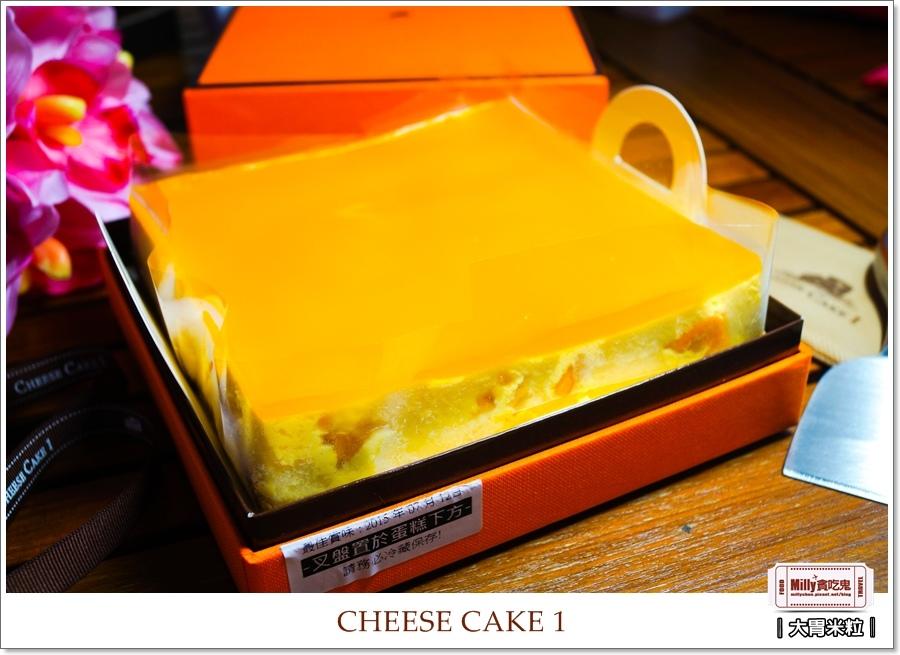 CHEESE CAKE1 曼波五號0006.jpg