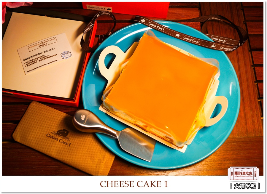 CHEESE CAKE1 曼波五號0016.jpg