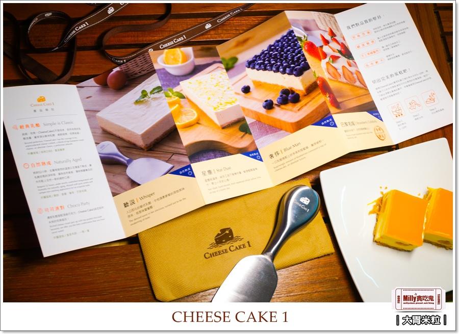 CHEESE CAKE1 曼波五號0028.jpg