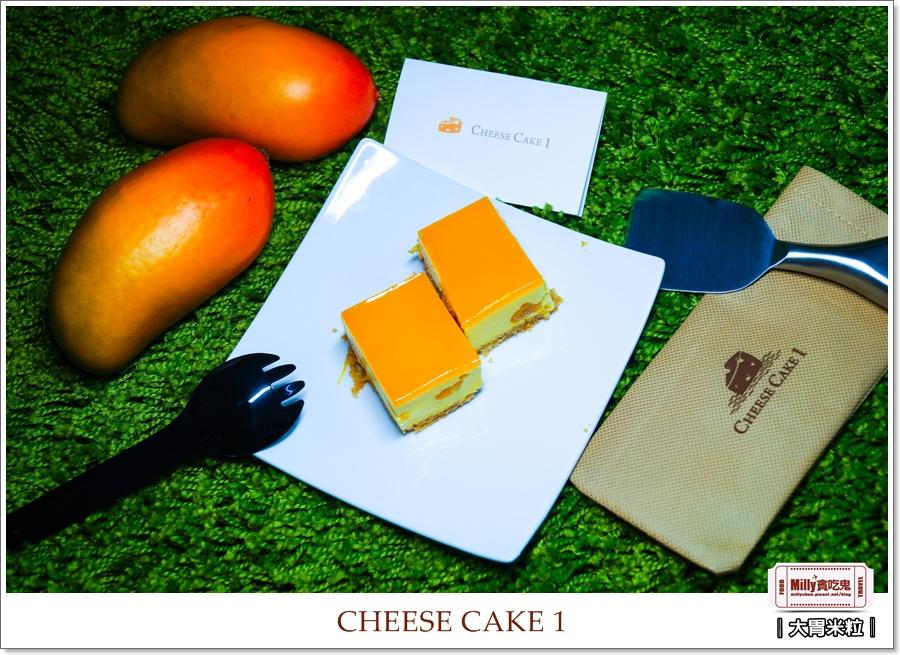 CHEESE CAKE1 曼波五號0030.jpg