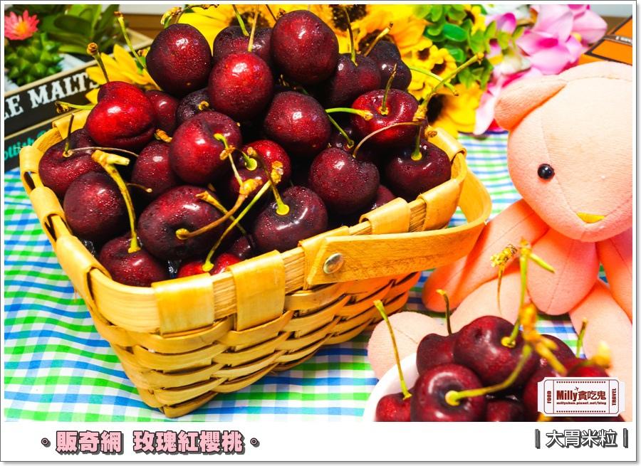 販奇網玫瑰紅櫻桃0005.jpg