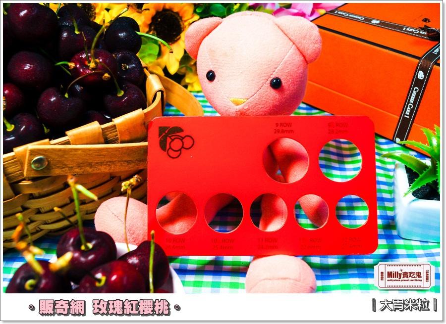 販奇網玫瑰紅櫻桃0006.jpg