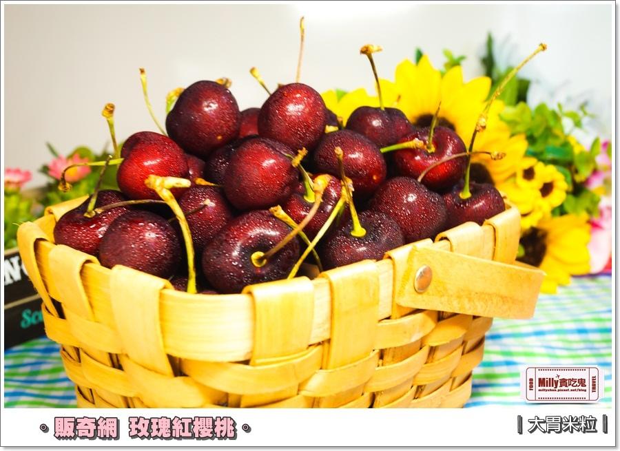 販奇網玫瑰紅櫻桃0010.jpg