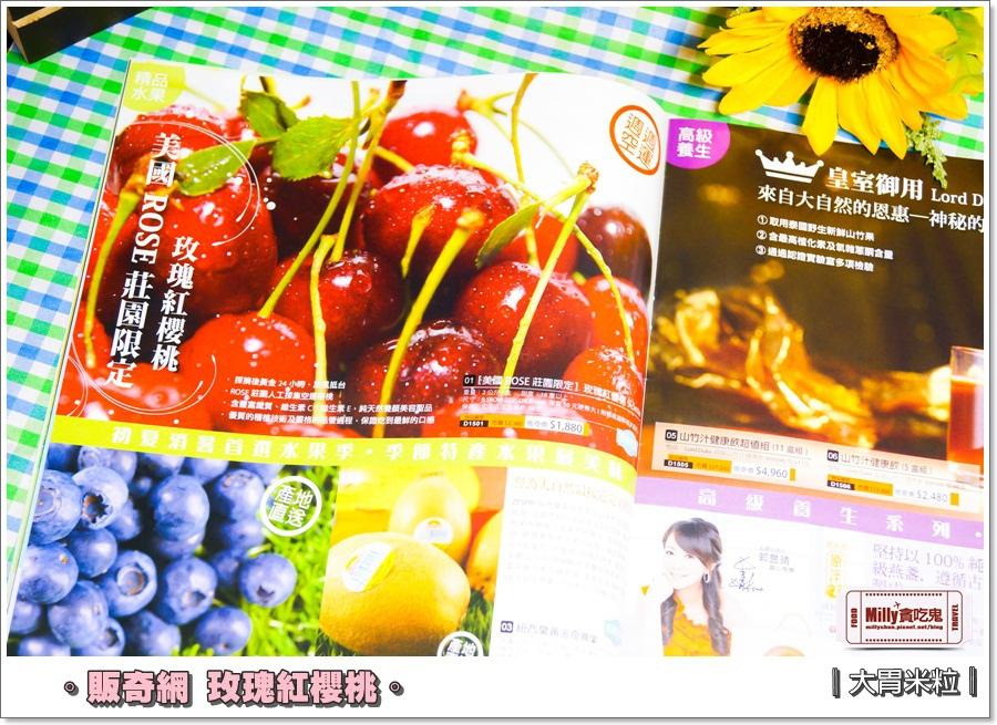 販奇網玫瑰紅櫻桃0019.jpg