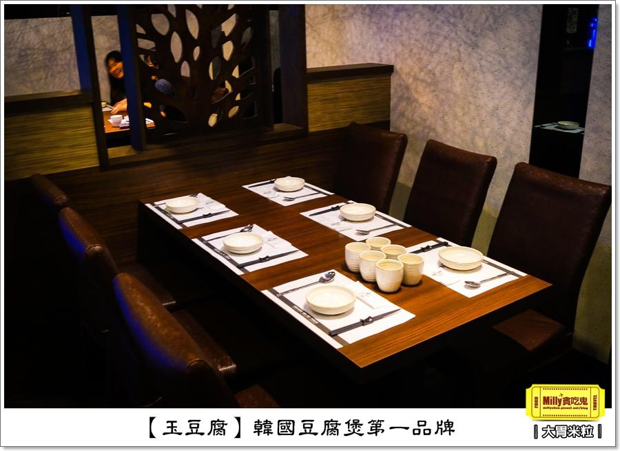 玉豆腐韓式料理0009.jpg