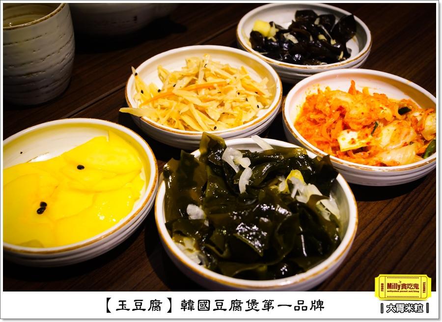 玉豆腐韓式料理0026.jpg